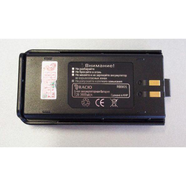 Аккумулятор RB901
