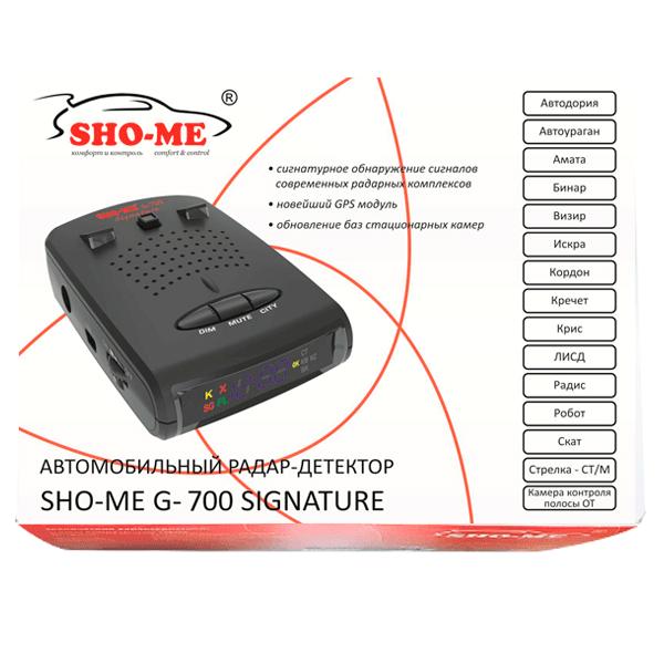 sho-me g-700