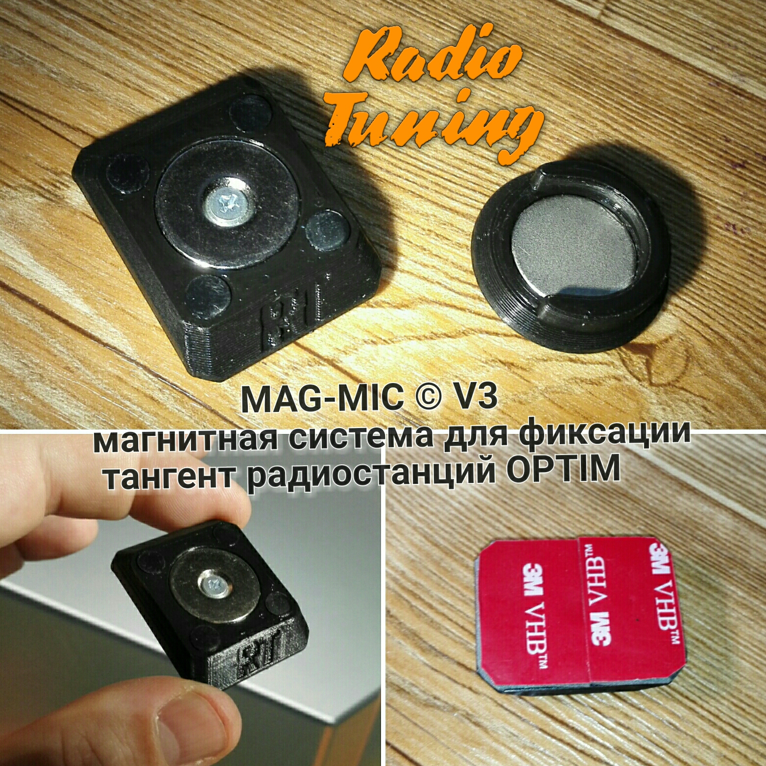mag-mic